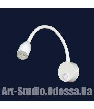 Накладной светильник  9208401 (Белый,Черный)