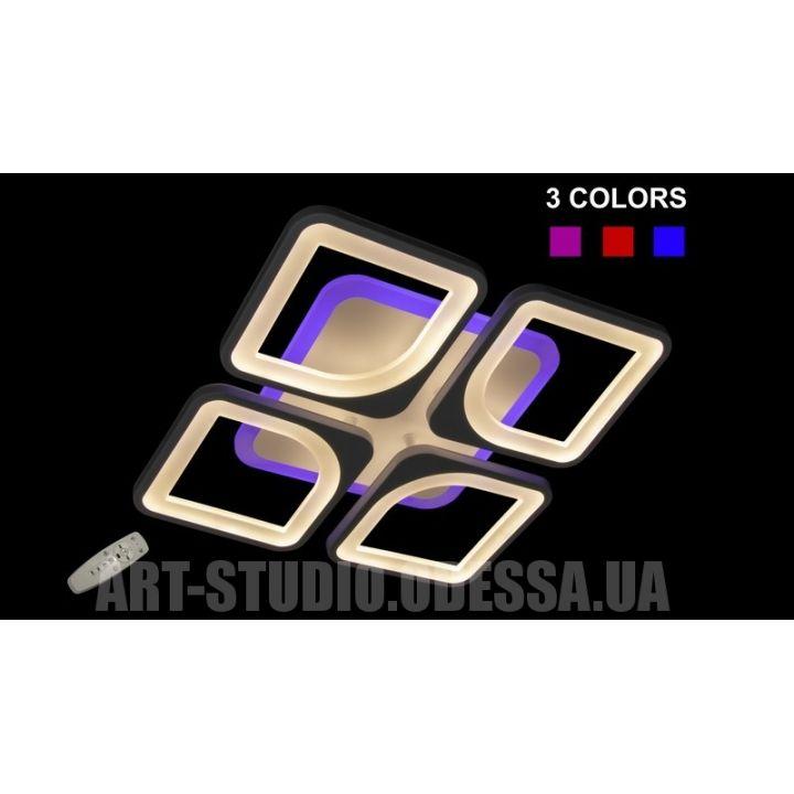 Люстра светодиодная, 65W 5543-4S Color LED