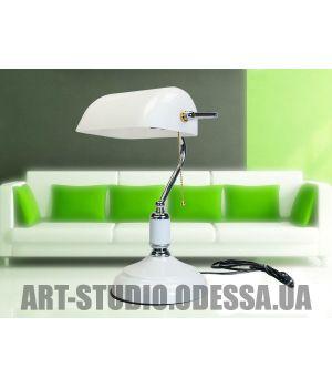 Банкирская лампа 609WH