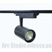 Трековый светодиодный светильник 30W