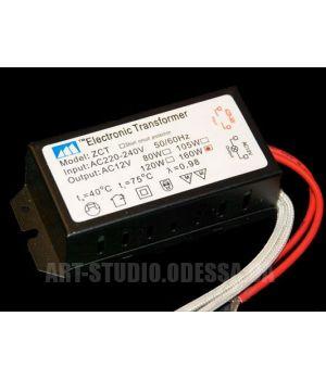 Галогенный трансформатор 160W